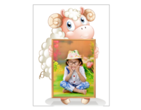 爱你(封面照片可更换)-32寸木版画竖款