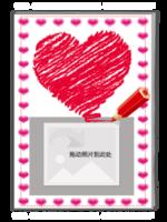 LOVE(很精美的杂志册)-A4杂志册(32P)