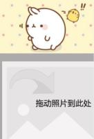 萌萌的-定制lomo卡套装(25张)