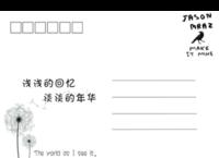 年华淡淡-正方留白明信片(横款)套装