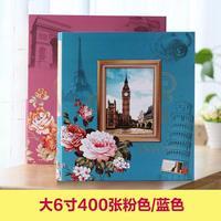 大6寸(400张照片) 插袋式相册影集 牡丹花卉系列