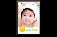 宝贝 baba 宝贝儿的成长故事清新优雅童年成长故事-6-8x12单面银盐水晶照片书