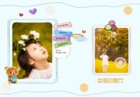 幸福的童年-拾光印记照片书