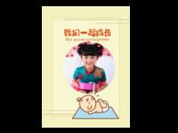 小孩子小孩子-A4杂志册(24p) 亮膜