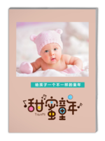 甜蜜童年-萌娃-照片可替换-A4杂志册(40P)