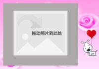 浪漫爱情玫瑰花语-彩边拍立得横款(6张P)