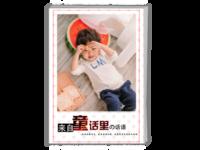儿童 简约 宝贝 (照片可更换)-A4时尚杂志册(24p)