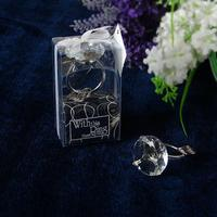 创意礼物 钻石钥匙扣