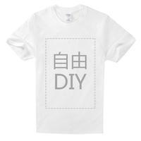 自由DIY-高档白色纯棉T恤