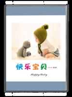 快乐宝贝-萌娃-宝贝-照片可替换-A4杂志册(40P)
