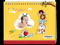 亲爱宝贝的成长印记 儿童成长记录-8寸横款单月双面台历(7页)