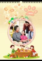 幸福一家人-珍藏版-A3挂历