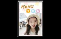 Hello 小世界(图片可以更改)儿童相册 宝宝写真-8x12单面银盐水晶照片书
