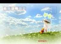梦幻蓝天-18张全景明信片(横款)
