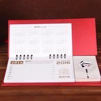 [清风]大号记事周历  桌面周历 创意实用新年礼物礼品