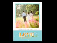 幸福快乐一家人(页内外照片可替换)-A4杂志册(24p) 亮膜