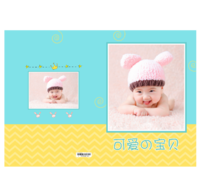 可爱の宝贝20萌娃亲子成长(图可换)715-15寸硬壳蝴蝶装照片书24p