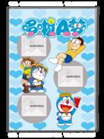 哆啦A梦大雄我们的童年记忆-A4杂志册(40P)