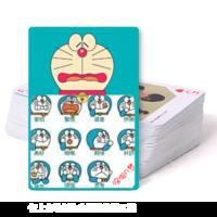 哆啦A梦-双面定制扑克牌