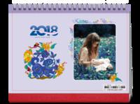 2017-2018年-清新简约风台历-亲子、爱情、青春等均适用-8寸单面印刷跨年台历