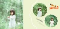 绿色小清新儿童成长记-8x8PU照片书NewLife