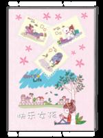 快乐女孩的生活-亲子 甜美 萌 手绘-A4杂志册(40P)
