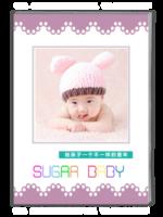 超级宝贝-萌娃-亲子-照片可替换-A4杂志册(40P)