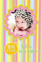 宝贝的成长故事 张张精彩-定制lomo卡套装(25张)