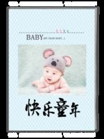 快乐童年 照片可替换-A4杂志册(40P)