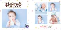萌福成长秀-8x8PU照片书NewLife(绒照片纸)