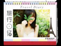 旅行回忆录-文艺清新(首图可换)-8寸单面印刷跨年台历