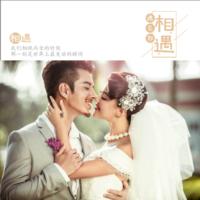 相遇-LOVE(从相遇到相恋)-8x8双面水晶银盐照片书32p