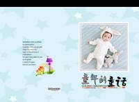 童年的童话-萌娃-宝贝-照片可替换-硬壳对裱照片书80p