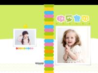7清新时尚 童年记忆 快乐宝贝happy baby929811-8x12对裱特种纸22p套装