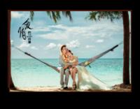 爱情的故事-12X8寸横式木版画