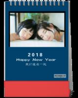 【2018,我们爱在一起】亲子、旅游、闺蜜和个人写真皆可(图文可改)-10寸竖款双面