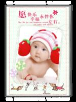 愿快乐幸福伴你左右 清新可爱 儿童 幼儿(字、图、相框均可替换)-A4杂志册(32P)