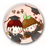 大学毕业纪念-2.5徽章