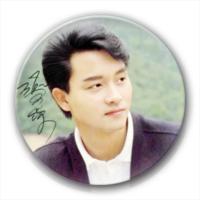 四月的风—纪念张国荣-4.4个性徽章