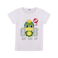 DAYDAYUP母版-童装纯棉白色T恤