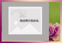 浪漫花儿朵朵开-彩边拍立得横款(6张P)