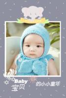 宝贝的小小童年-成长纪念册-8x12双面水晶印刷照片书20p