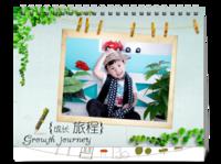 宝宝的快乐成长-封面照片可更换-适用于全家福亲子宝贝生活周岁成长旅行聚会-8寸双面印刷台历