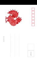 中国传统剪纸可爱大公鸡 新年快乐-正方留白明信片(竖款)套装