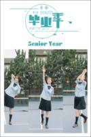青春-毕业季#-8x12双面水晶银盐照片书30p