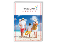 全家旅行日记-A4时尚杂志册(24p)