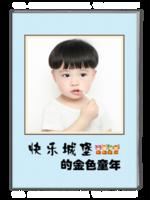 快乐城堡的金色童年(照片可换ZZC)-A4杂志册(40P)