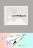 青春盛宴 毕业季 美好时光-定制lomo卡套装(25张)