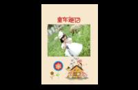 童年趣记-8x12印刷单面水晶照片书21p