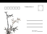 竹子 水墨花 商务 通用-全景明信片(横款)套装